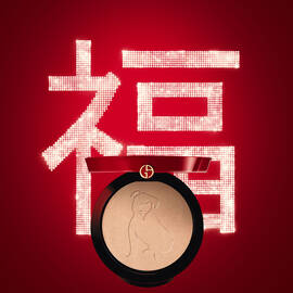Chinese New Year Highlighting Palette